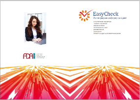 EasyCheck brochure IO small